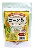 寿老園 国産コーン茶 12P 3gX12袋