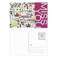中国の竹灯籠のパンダ ポストカードセットサンクスカード郵送側20個ミス