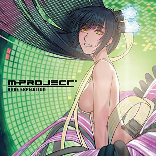 Your Voice So... (M-Project Remix)
