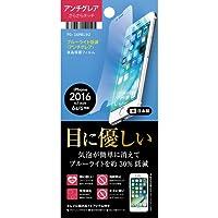 iPhone7/6s/6フィルム 4.7インチ対応 iJacket 液晶保護フィルム ブルーライト低減 アンチグレア