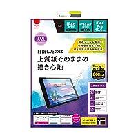 TR-IPD1910-PF-PLAG iPad(第7世代) /Air(第3世代) /Pro 10.5