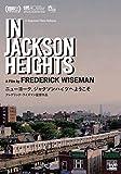 ニューヨーク、ジャクソンハイツへようこそ DVD[DVD]