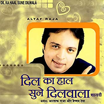 "Chupke Chupke Hi Asar Karta Hai (From ""Dil Ka Haal Sune Dilwala (Shayari)"")"