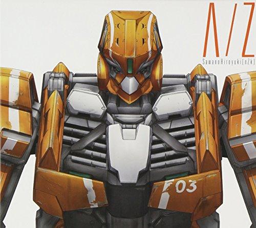 A/Z|aLIEz(期間生産限定アニメ盤)(DVD付)