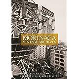 MORINAGA VINTAGE ARCHIVES(森永ヴィンテージアーカイブズ)