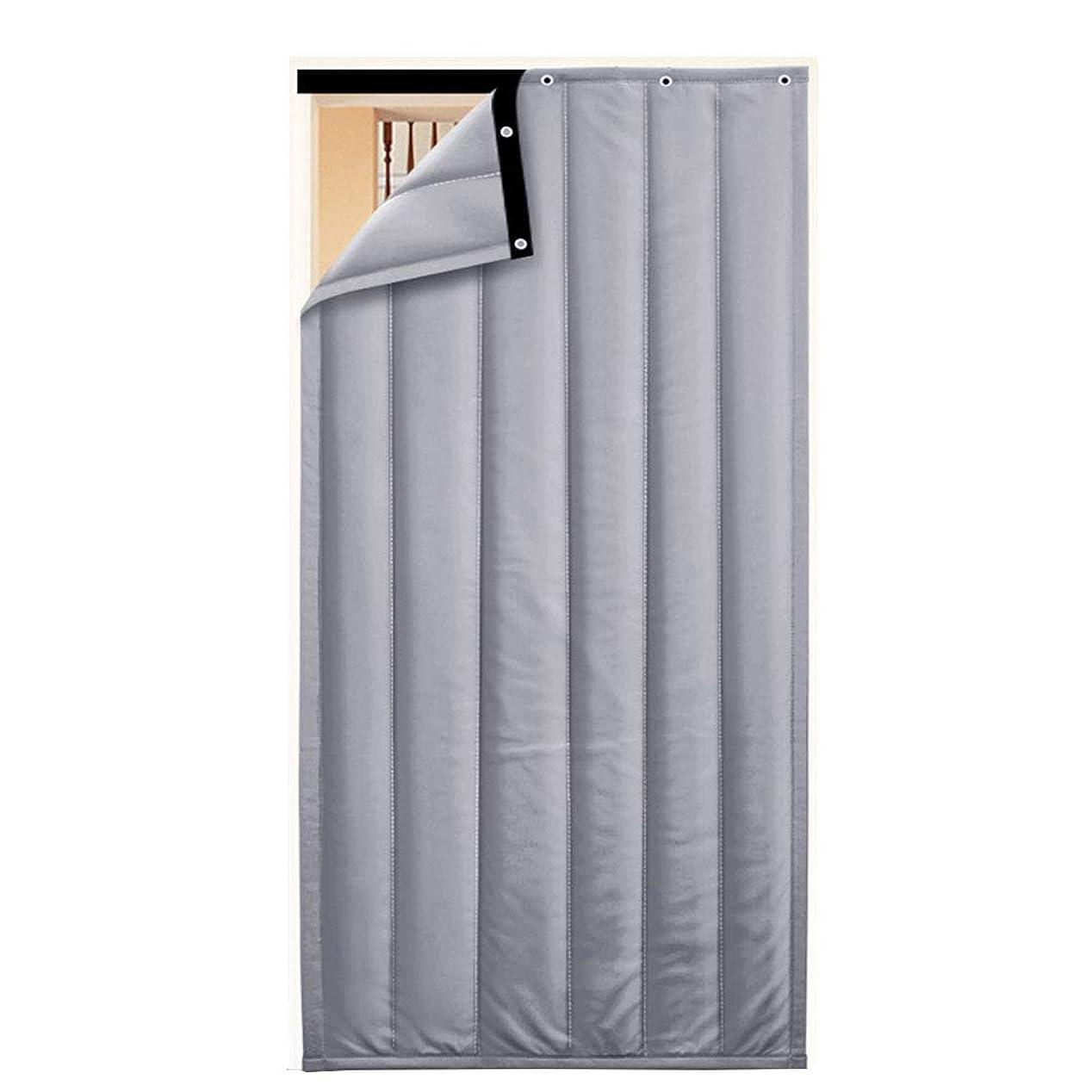 足詩さようならCAIJUN ドアカーテン カスタマイズ可能な 冬 防水 厚い オックスフォード布 断つ 暖かく保つ フロントガラス、 17サイズ、 4色 (色 : Gray, サイズ さいず : 120x220cm)