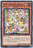 遊戯王/第10期/07弾/SAST-JP022 プランキッズ・ロック