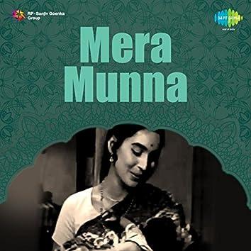 """Badhai Ho Badhai Janm Din Ki (From """"Mera Munna"""") - Single"""