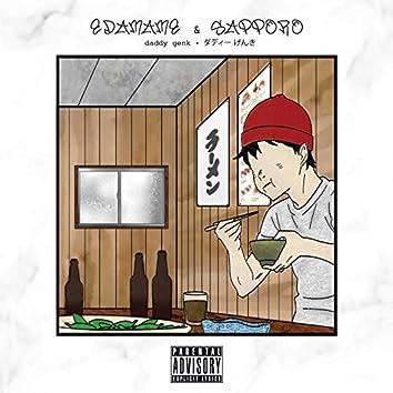 Edamame & Sapporo