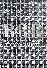 Hotei Tomoyasu - Complete Live Box[Rock'n Roll Revolution Tour] (BD+DVD+2CDS) [Japan BD] TYXT-10003