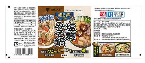 ミツカン 麺&鍋大陸 塩麹みそ鍋スープの素 1160g
