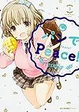 パンでPeace! 3 (MFC キューンシリーズ)