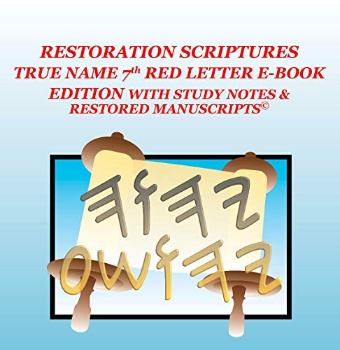 THE RESTORATION SCRIPTURES TRUE NAME 7th Red Letter E-Book Edition With Study Notes & Restored Manuscripts © (Restoration Scriptures True Name Edition)