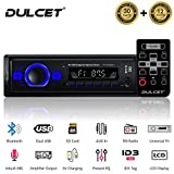 Dulcet DC-F30X 220W High Power Stereo Output Universal Fit Single Din Mp3 Car