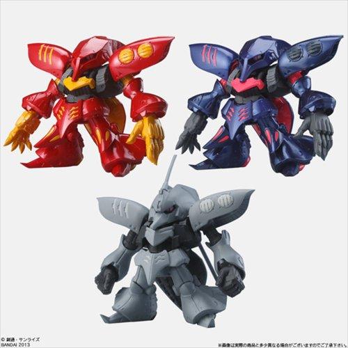 1 pcs FW GUNDAM CONVERGE SP Qubeley (Candy Toys & gum) (japan import)