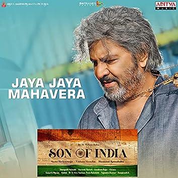 """Jaya Jaya Mahavera (From """"Son of India"""")"""