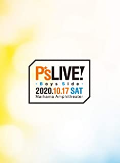 P's LIVE! -Boys Side- Blu-ray [豪華版](特典なし)