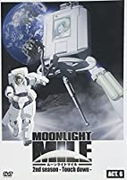 MOONLIGHT MILE 2nd season-Touch Down- ACT.6 [DVD]