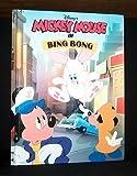 Disney's Mickey Mouse in Bing Bong