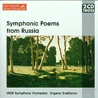 Symphonic Poems From Russia - Evgeny Svetlanov conducts Balakirev Glazunov Liapunov Rachmaninov (2 CDs) (Melodiya) by Evgeny Svetlanov