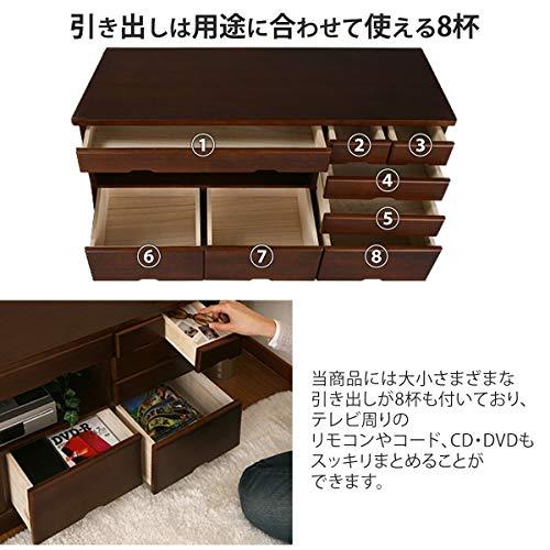 ぼん家具【完成品】テレビ台テレビボードローボード幅90cm32型対応桐製ホワイト