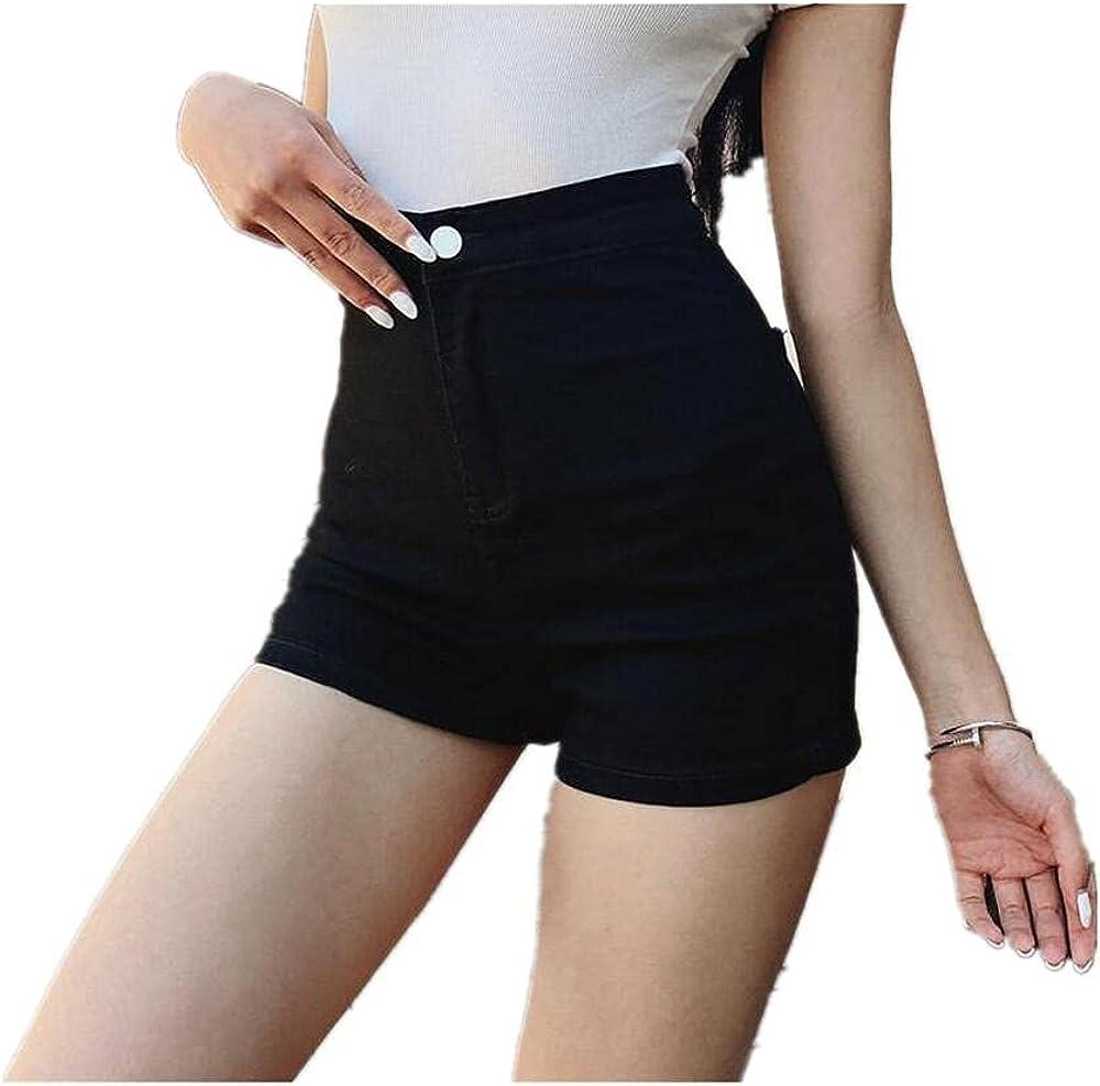 Large Size Sexy Denim Shorts Girl Waist Thin Skinny Hips Stretch Leg