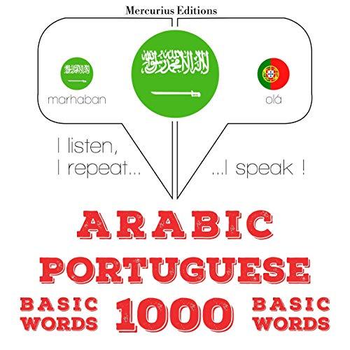 Arabic - Portuguese. 1000 basic words cover art