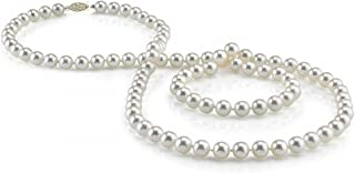 14K Gold 5.0-5.5mm AAA Quality Round Genuine White Japanese Akoya Saltwater Cultured Pearl Necklace in 51