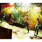 PARTS OF OOPARTS [Blu-ray]
