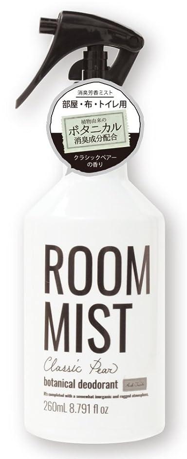 まだら症候群規定ノルコーポレーション ルームスプレー 消臭 オーブフレッシュ クラシックペアーの香り 260ml OA-AFE-3-3