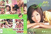 DVD>桃瀬ゆうな:素直なHになりたくて… (<DVD>)