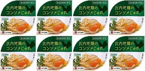 比内地鶏のコンソメじゅれ 85g×8缶 ギフト 縁セット こまち食品 無添加のコンソメスープ ゼリー寄せ