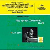 R.シュトラウス:交響詩「ツァラトゥストラはかく語りき」、「ティル・オイレンシュピーゲルの愉快ないたずら」