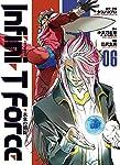 Infini-T Force 未来の描線 (6) (ヒーローズコミックス)