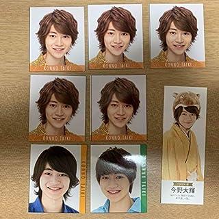 7 MEN 侍 今野大輝 デタカ