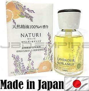 JBD Empire Carall Naturi Luxury Perfume Glass Bottle Air Freshener - Made in Japan JDM (Lavender & Orange 3058)