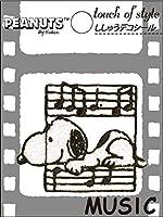 ミノダ スヌーピー刺繍デコシール MUSIC-音符 S02R8705
