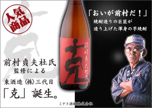 克前村貞夫杜氏芋焼酎25度1.8L