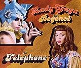 Lady GAGA-TELEPHONE-2T [Import]