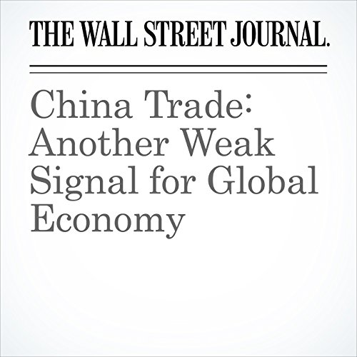 China Trade: Another Weak Signal for Global Economy audiobook cover art