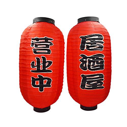 Ogquaton Japonés Chochin Balloon Lantern Hotel Decoraciones Pantalla de Papel...