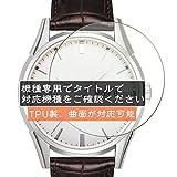 3枚 VacFun フィルム , Timex T29321 Porter Street 向けの 保護フィルム 液晶保護 フィルム 保護フィルム(非 ガラスフィルム 強化ガラス ガラス )スマートウォッチ と互換性のある 腕時計