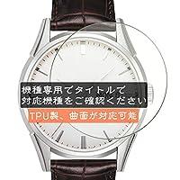 3枚 VacFun フィルム , Kentex JSDF S455M-1 向けの 保護フィルム 液晶保護 フィルム 保護フィルム(非 ガラスフィルム 強化ガラス ガラス )スマートウォッチ と互換性のある 腕時計