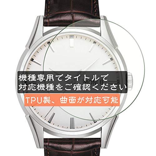 3枚 VacFun フィルム , CASIO MTP-1228DJ-2AJF 向けの 保護フィルム 液晶保護 フィルム 保護フィルム(非 ガラスフィルム 強化ガラス ガラス )スマートウォッチ と互換性のある 腕時計