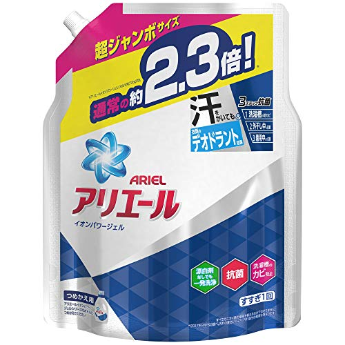 アリエール 液体 抗菌 洗濯洗剤 詰め替え 超ジャンボ 1.62kg