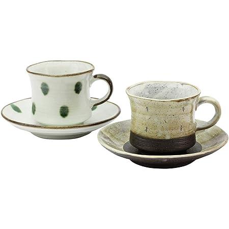 SOYO 美濃焼 ペア コーヒーカップ & ソーサー セット ほんぢ園 05174
