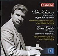 GILELS, Emil - Piano Sonatas Vol 5, Disc 5 (1 CD)