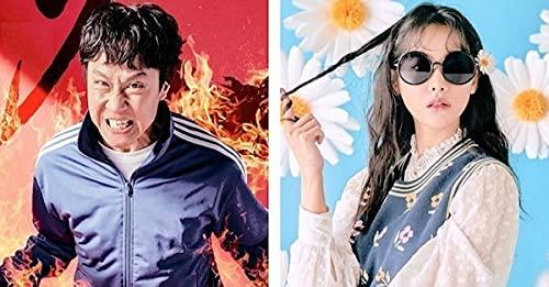 韓国ドラマ 『このエリアのクレイジーX』 DVD版 《全話収録》
