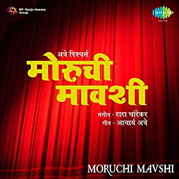Moruchi Mavshi (Original Motion Picture Soundtrack)