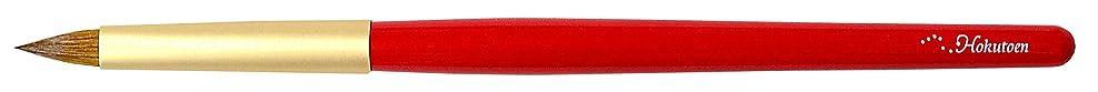 真似る有害なシャープ熊野筆 北斗園 HBSシリーズ リップブラシ丸平(赤金)